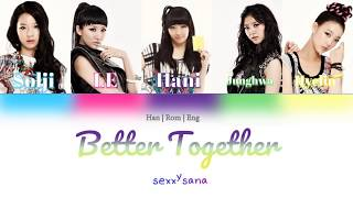 EXID (이엑스아이디) - Better Together (하나 보단 둘) (Color Coded Lyrics) Han | Rom | Eng