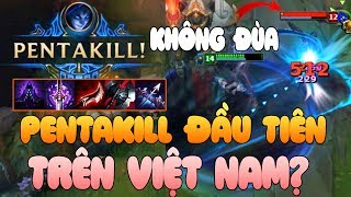 Kayn MID Vs Yasuo | The First PENTAKILL On Vietnam Server? | This Is So OP, RIOT PLS NEFT
