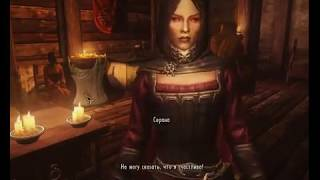 Играем в Skyrim: Обзор модов 3 Marriable Serana 2 часть