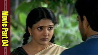 Maa Baapu Bommaku Pellanta Movie || Part 04/10 || Ajay, Gayatri