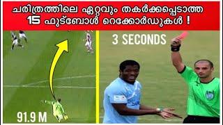 ചരിത്രത്തിലെ ഏറ്റവും തകർക്കപ്പെടാത്ത 15 ഫുട്ബോൾ റെക്കോർഡുകൾ | Football record | sm talking
