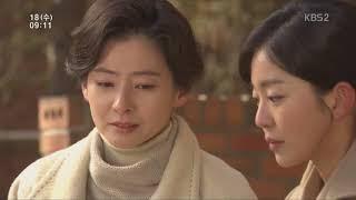 『一途なタンポポちゃん일편단심민들레』心の傷みも知らないでSongby송하예SongHaYe