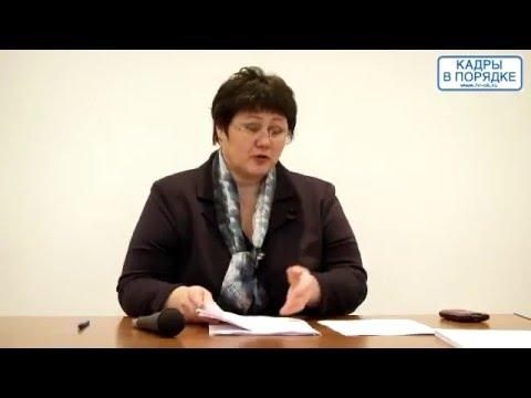 """""""Трудовой договор - 2016"""" Дмитрищук С.А."""
