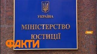 Черная метка для Кремля. Украина подает на РФ в ЕСПЧ и назвала палачей поименно