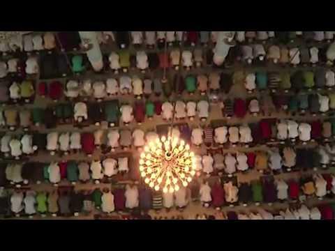 Ramadan Mubarak 2017