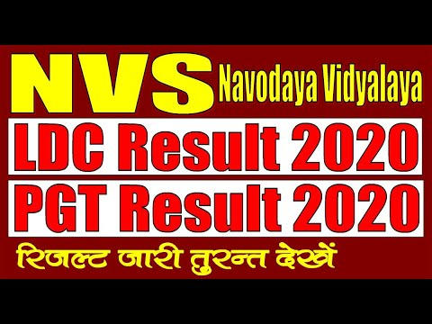 Sarkari Result: NVS Various Post Recruitment 2020 Various Post Interview Letter 2021