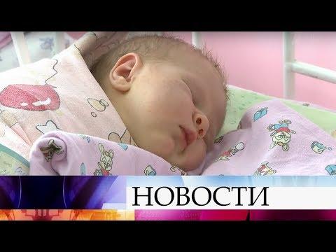 Пенсионный фонд России начал прием заявок на получение ежемесячной выплаты из материнского капитала.