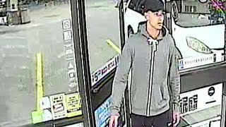 Garland Police Looking For Man Who Robbed, Raped Subway Workers
