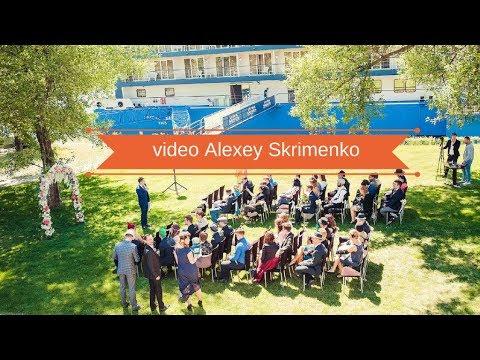 Алексей Скрименко, відео 4