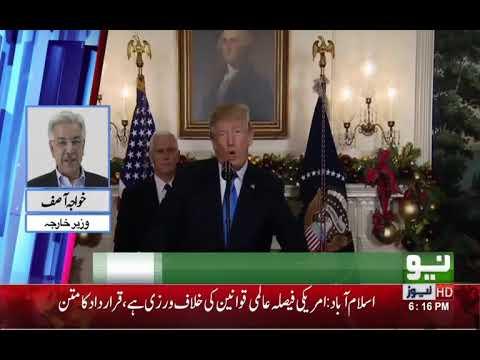 International reaction against trump - Neo News