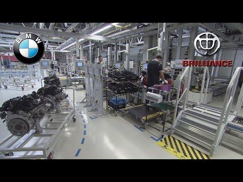 BMW Brilliance Powertrain, Shenyang (宝马华晨动力总成,沉阳)