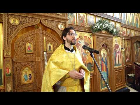 Проповедь о Александра