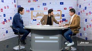 برنامج ضيف طاش   ( علي وزهير العطواني )   من أنتاج قناة الطليعة الفضائية 2019