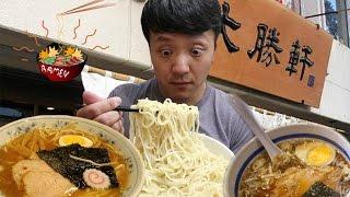 LEGENDARY Ramen Noodles in Tokyo Japan: Taishoken Ramen Shop - Video Youtube