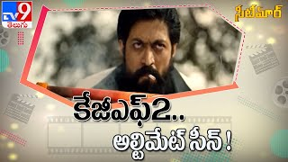 Trend set by Rocky Bhai in KGF 2   - TV9