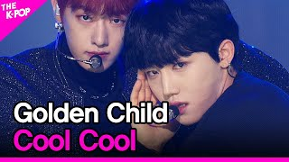 Golden Child, Cool Cool (골든차일드, Cool Cool) [THE SHOW 210202]