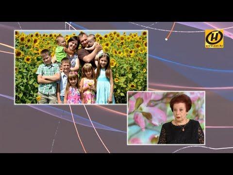 Поддержка многодетных семей в Беларуси: от денежной госпомощи до общественной помощи