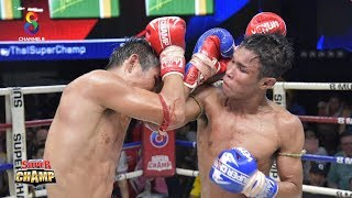 FULL | Muay Thai Super Champ | 08/09/62 | ช่อง8 มวยไทยซุปเปอร์แชมป์