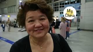 Мама Джаксыбаевой Мариям