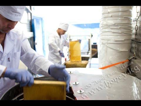 Крупнейший завод  по производству и экспорту  меда в  Кыргызской Республике