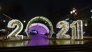 Новогодняя Москва 2021 г.-2. Красивые места. New Year's Moscow 2021-2.
