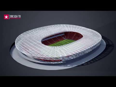 Rajko Mitić sa solarnim panelima? - Predstavljena sva tri pobjednička rješenja budućeg izgleda Zvezdinog stadiona (VIDEO)
