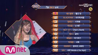 What are the TOP10 Songs in 3rd week of July? M COUNTDOWN 170720 EP.533