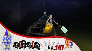 Kalijai | Full Ep 187 | 22nd Aug 2019 | Odia Serial – TarangTV