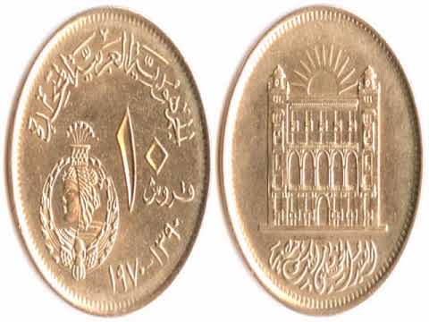 государство арабская республика египет достопримечательности