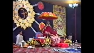 Shri Raja Lakshmi Puja (Inglese/Hindi) thumbnail