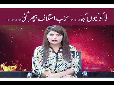 Hot Seat With Dr Fiza Khan 27 September 2018 | Kohenoor News Pakistan