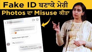 Cyber Crime ਦੀ ਇਹ ਕਹਾਣੀ ਤੁਹਾਡੀ ਜ਼ਿੰਦਗੀ ਬਚਾ ਸਕਦੀ ਹੈ   Manpreet Kaur   Josh Talks Punjabi
