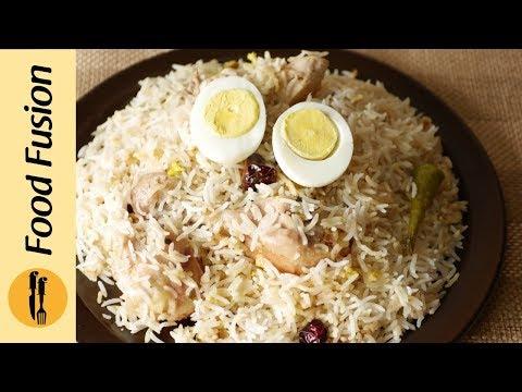 Chicken White Biryani Recipe By Food Fusion