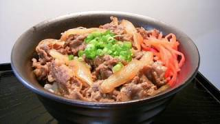 How to make GYUDON Beef Bowl 吉野家の牛丼?