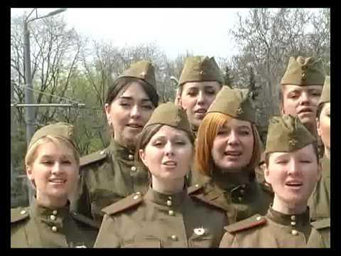 Песни победы 2010  Песни военных лет  НУ  ОЮА