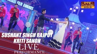 Sushant Singh Rajput | Kriti Sanon | Ik Vaari Aa | Raabta | PTC Punjabi Film Awards 2017