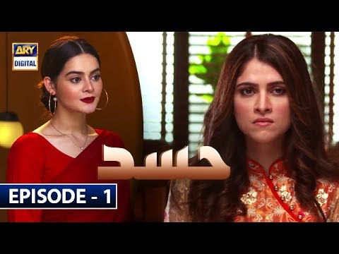 Hasad  Episode 1  10