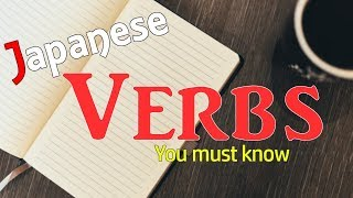Japanese Verbs You Must Know⭐️