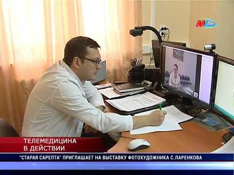 В Волгоградской области развивается система телемедицины