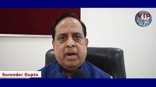 Important message on Corona Virus by Surender Gupta Ji, President Shree Aggarsain Intl Hospital