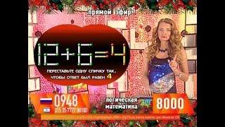 """Елена Барабанова - """"Счастливый час"""" (15.02.17)"""