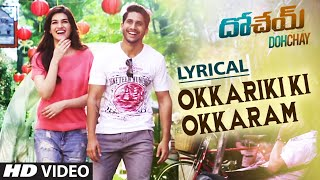 Okkariki Okkaram  Lyrical Song    Dohchay    Naga Chaitanya, Kritisanon