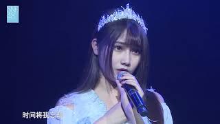 Ice Queen SNH48 宋昕冉 20171215