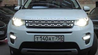 Land Rover Discovery Sport как испортить совершенство