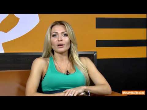 Екатерина Усманова: о спортивном питании