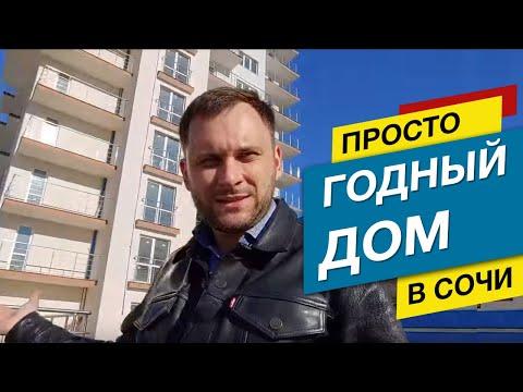 бзор ЖК Октябрьский. ДОБРОТНЫЙ дом: квартира БЕЗ ХЛОПОТ!