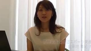 宝塚受験生のダイエット講座〜日焼け対策~のサムネイル画像