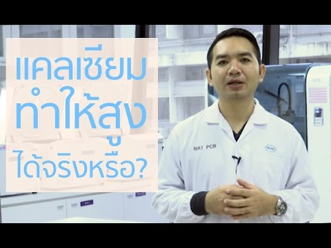 LM homeopathy แรง