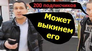 Беспредел охраны ТЦ Мегаполис запрет фото