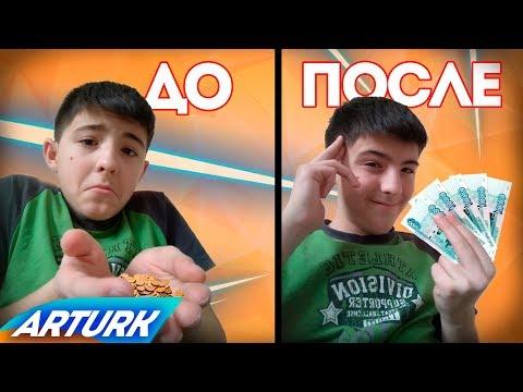 Рейтинг брокеров в россии 2019